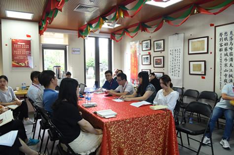 集团总部工会开展读书分享活动