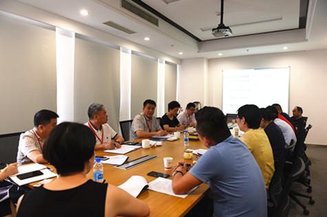 120天倒计时,光明地产首届中国国际进口博览会筹备工作会议召开