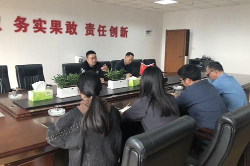 华中区域公司党支部开展入党申请人谈心谈话活动