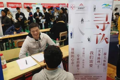 海博供应链参加上海电机学院2020届毕业生校园大型招聘会