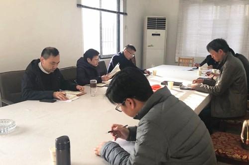 湖州城市公司党支部组织学习十九届四中全会精神