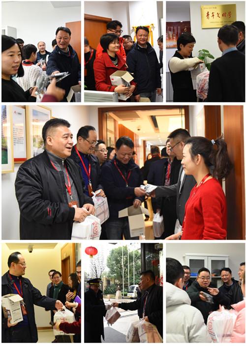 集团党政班子领导春节前夕慰问总部全体员工